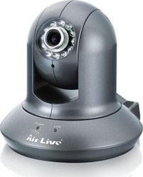 AirLive Poe 260CAM night vision