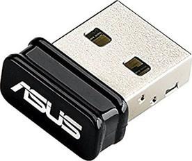 Asus USB-BT400 Mini Bluetooth Dongle BK