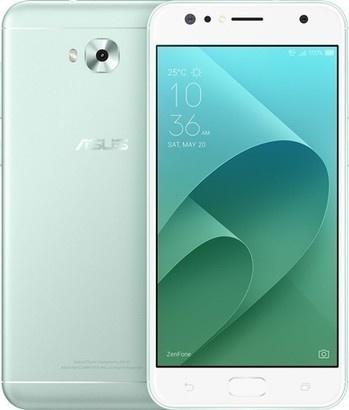 Asus ZenFone 4 Selfie ZD553KL-5N059WW