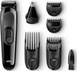 Braun MGK 3020