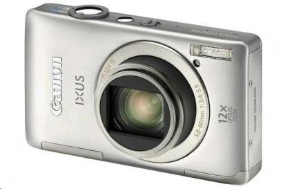 Canon IXUS 1100 HS SILVER