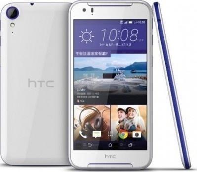 HTC Desire 628 Cobalt White