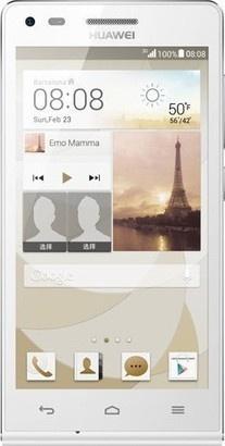 Huawei G6 White