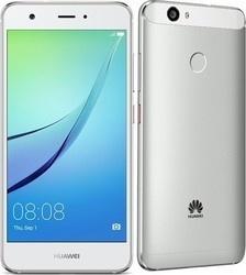 Huawei Nova DualSIM Mystic Silver
