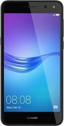 Huawei Y6 2017 DualSIM Gray
