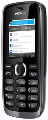 Nokia 112 Dark Grey