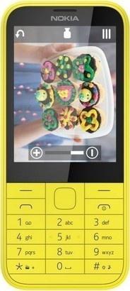 Nokia 225 Dual SIM Yellow