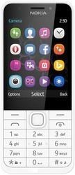 Nokia 230 DS White/Silver