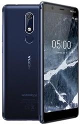 Nokia 5.1 DS Blue 2GB 16GB