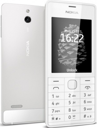 Nokia 515 DS White
