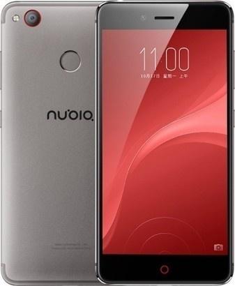 Nubia Z11 miniS DS 4+64GB Khaki Grey