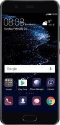 Huawei P10 DS Graphite Black