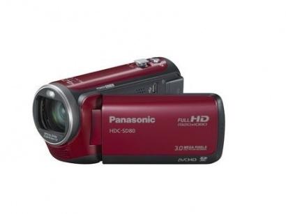 Panasonic HDC-SD80EP-R