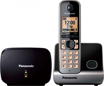 Panasonic KX TG6751FXB Dect + Repeater