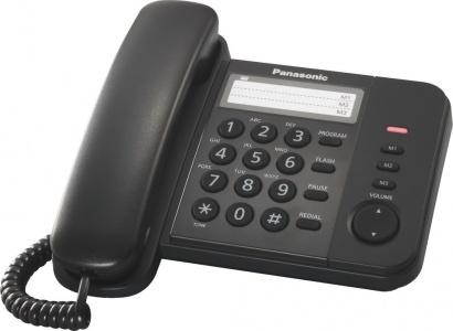 Panasonic KX TS520FXB