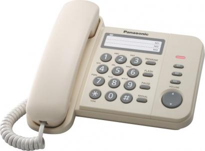 Panasonic KX TS520FXJ