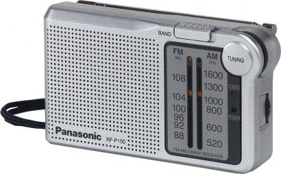 Panasonic RF-P150EG-S