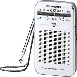 Panasonic RF-P50D stříbrné