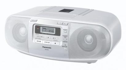 Panasonic RX-D45EG-W