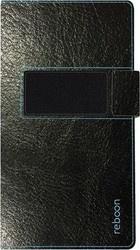 Reboon kniha XS2 černá kůže 5047