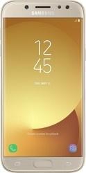 Samsung J530 Galaxy J5 2017 Gold
