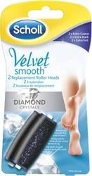 Scholl Velvet Smooth extra hrubé 2ks