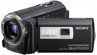 Sony HDR PJ580VE