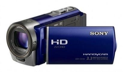 Sony HDRCX130EL