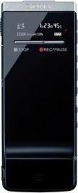 Sony ICD TX50