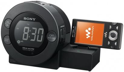 Sony ICF C8WMB