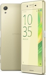Sony Xperia X F5121 Lime gold