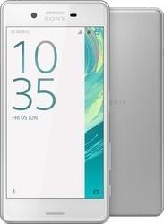 Sony Xperia X Performance F8131 White