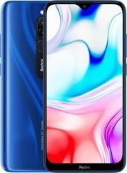 Xiaomi Redmi 8 3GB/32GB Sapphire Blue